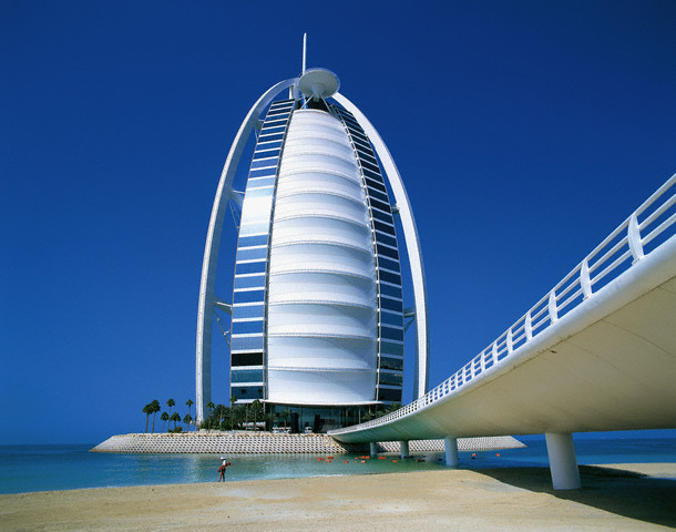 World expo 2010 shanghai pavilions for Burj al arab hotel room rates